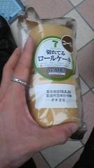 西澤翔吾 公式ブログ/ちょっと早めの昼ご飯? 画像1