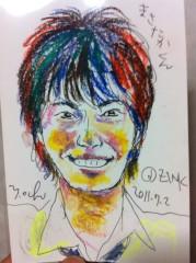 木村将孝(COZZENE) 公式ブログ/この爽やかで優しい笑顔をしたジェントルメンは誰でしょうか?そんなもん俺しかおらんやろ 画像1