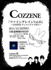 木村将孝(COZZENE) 公式ブログ/2011/11/25 道頓堀SHRIMP & 11/27 一宮Style 画像3