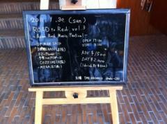 木村将孝(COZZENE) 公式ブログ/2011/01/30 一宮Style 画像2