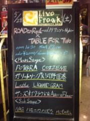 木村将孝(COZZENE) 公式ブログ/2011/05/28 新宿Live Freak 画像1
