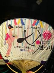 木村将孝(COZZENE) 公式ブログ/8月になったので夏という季節の思い出に耽ってみる…う〜ん元カノの浴衣姿が思い出せない 画像2