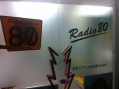 木村将孝(COZZENE) 公式ブログ/ラジオ収録でFM岐阜へ乗り込む!失言暴言をしなかった俺はこれでもちょっぴりオトナになっている 画像1