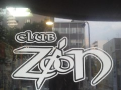 木村将孝(COZZENE) 公式ブログ/ 名古屋で食べるいなり寿司はおいしいなぁ…どこで食ってもうま 画像1