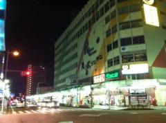 木村将孝(COZZENE) 公式ブログ/大阪〜一宮で撮った写真を載せるので癒されてください。冬の琵琶湖最強俺感動 画像2