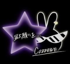 木村将孝(COZZENE) 公式ブログ/23日はイブイブって言うんやで!なんじゃそれ!イブイブうるせーし!今日はツーマン前日! 画像1