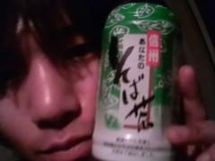 木村将孝(COZZENE) 公式ブログ/ 蕎麦、野沢菜、わさび…俺はもう信州ラブミーテンダー 画像2