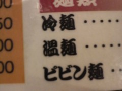 木村将孝(COZZENE) 公式ブログ/おんめん 画像1
