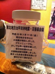 木村将孝(COZZENE) 公式ブログ/03/12 道頓堀SHRIMP & 03/14 西九条BRAND NEW 画像1