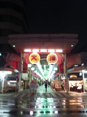 木村将孝(COZZENE) 公式ブログ/2010/11/22 名古屋CLUB ZION 画像1