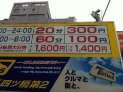 木村将孝(COZZENE) 公式ブログ/2011/06/12 心斎橋AtlantiQs 画像3