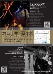 木村将孝(COZZENE) 公式ブログ/2011/05/13 寝屋川VINTAGE 画像2