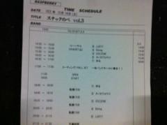 木村将孝(COZZENE) 公式ブログ/2010/10/16 高槻SOUND HOUSE RASPBERRY 画像1