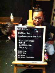 木村将孝(COZZENE) 公式ブログ/2011/07/31 一宮Style 画像1