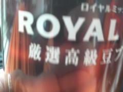 木村将孝(COZZENE) 公式ブログ/えっと、ロイヤルで 画像1