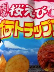 木村将孝(COZZENE) 公式ブログ/桜えびポテトチップスは美味…BGMはボンジョビ…心地良くてど年末に昇天しそうよ 画像1