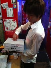 木村将孝(COZZENE) 公式ブログ/2011/05/29 一宮Style 画像2
