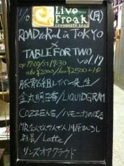 木村将孝(COZZENE) 公式ブログ/2011/01/10 新宿LIVE FREAK 画像1