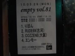 木村将孝(COZZENE) 公式ブログ/フライトオブブラッド 画像1