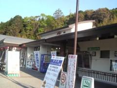 木村将孝(COZZENE) 公式ブログ/赤塚です 画像1