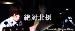 木村将孝(COZZENE) 公式ブログ/アメブロのデザインが変わりました!要チェケラ!YOYO!住むなら絶対北摂派 画像1