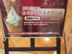 木村将孝(COZZENE) 公式ブログ/帰阪中ですよ 画像2