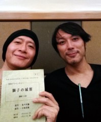 大内厚雄 公式ブログ/ラジオ収録終了〜 画像1