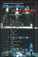 大内厚雄 公式ブログ/DVDチェック 画像2