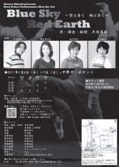 大内厚雄 公式ブログ/はっぴょう〜(Blue3) 画像2