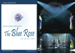 大内厚雄 公式ブログ/「The Blue Rose」舞台写真付き台本通販について 画像1