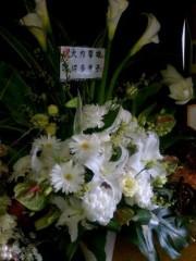 大内厚雄 公式ブログ/『田園に死す』初日 画像1