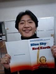 大内厚雄 公式ブログ/パンフレット 画像1