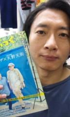 大内厚雄 公式ブログ/天野さん! 画像1