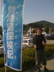 大内厚雄 公式ブログ/写真〜 画像1