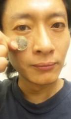 大内厚雄 公式ブログ/記念硬貨〜 画像1