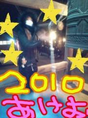 石川真衣 公式ブログ/□2010年1月1日 画像1