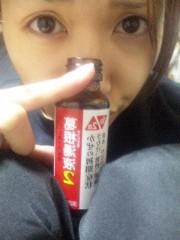石川真衣 公式ブログ/□案の定ですなあ 画像2