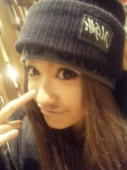石川真衣 公式ブログ/□はっけんで〜ん 画像1
