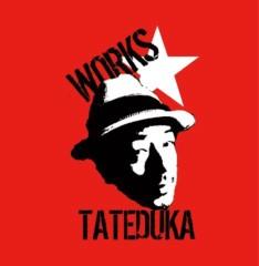 タテヅカ2000 公式ブログ/年明けにリリースされるアルバムのアートワークをちゃん鉄と。イメージの具体化はテンションしか上がらないの。 画像2