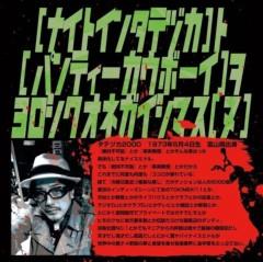 タテヅカ2000 公式ブログ/年明けにリリースされるアルバムのアートワークをちゃん鉄と。イメージの具体化はテンションしか上がらないの。 画像3