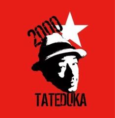 タテヅカ2000 公式ブログ/僕のモバイルから怪電波飛ばしつつ、フェイストゥーフェイスこそが真骨頂! 画像1