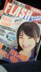 村上友梨 公式ブログ/ごめんね(;_;) 画像2