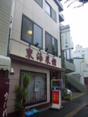 Jam9 公式ブログ/「静岡キャンペーン!パート2」  by MOCKY 画像2
