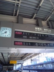Jam9 公式ブログ/「いざっ栃木へ!!! 」 by MOCKY 画像1