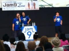 Jam9 公式ブログ/「カムバック下関パート1」 by M OCKY 画像2
