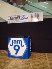 Jam9 公式ブログ/「カムバック下関パート1」 by M OCKY 画像3