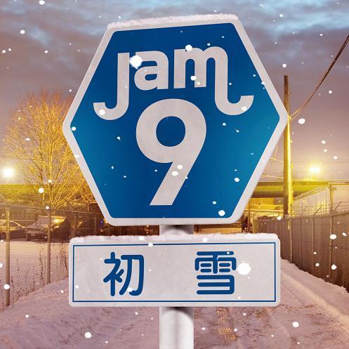 2ndシングル 「初雪」