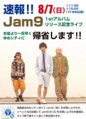 Jam9 公式ブログ/「素敵な土曜日」 by MOCKY 画像2