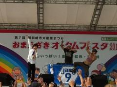 Jam9 公式ブログ/「故郷へ凱旋」 by MOCKY 画像2