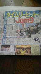 Jam9 公式ブログ/「みんなー!」 by MOCKY 画像1